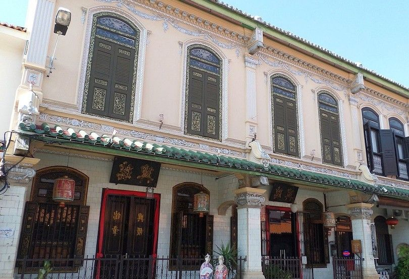 baba e Museu Nyonya