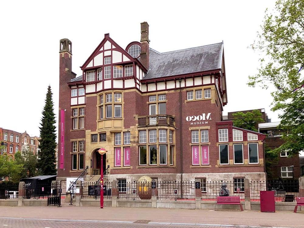 Moco Museu