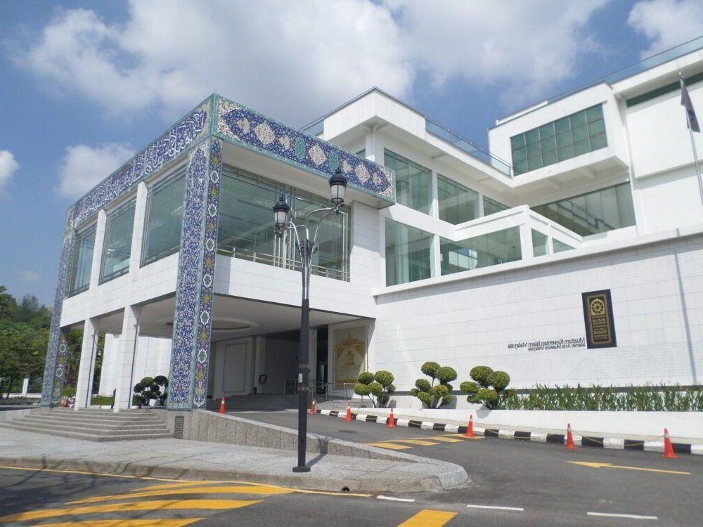 Museu de Artes Malásia islâmica