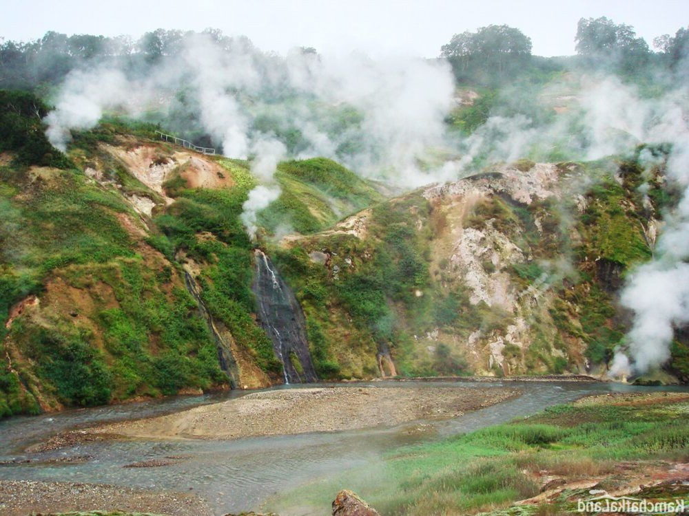 Vale dos Geysers