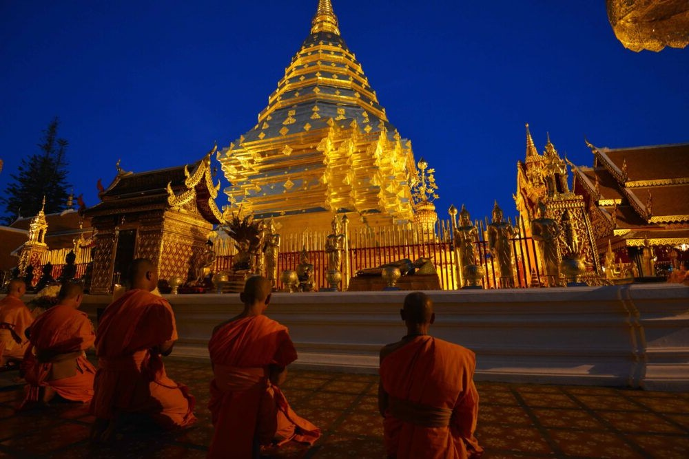 Wat Phra que Doi Suthep